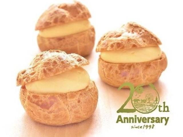 20周年記念、人気のシューやクリームパンを20円で提供[東京・三宿]