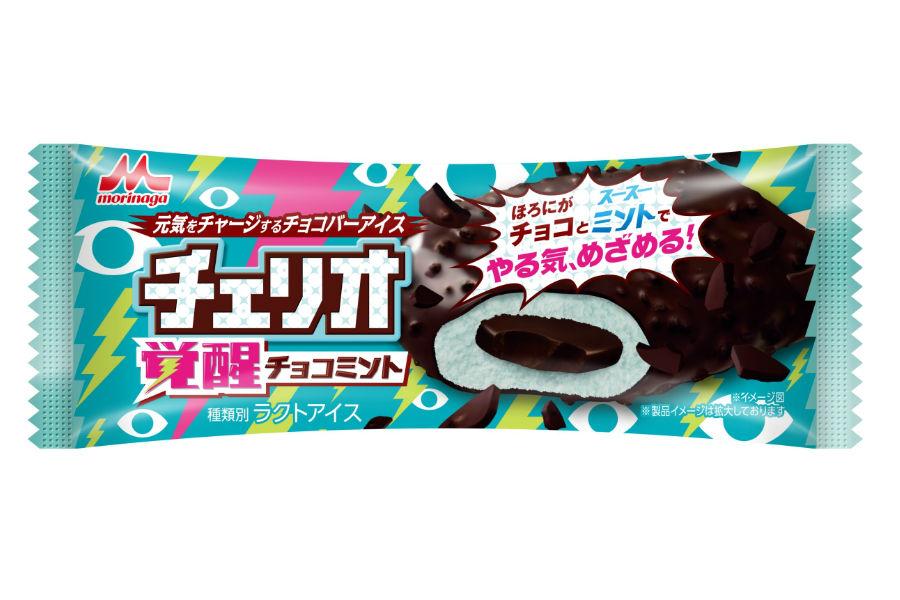 ガツンとした爽快感でリフレッシュ!「チェリオ 覚醒チョコミント」期間限定で販売開始
