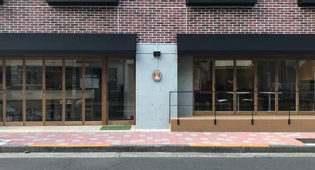 国内初、「玄米ペースト」を使った玄米特化型レストランが登場[東京・渋谷]