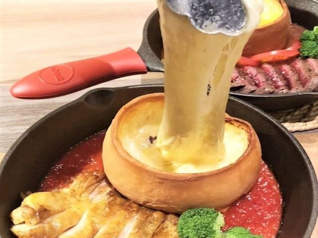 SNSで話題の「パネチキン」「パネステーキ」が、980円で登場