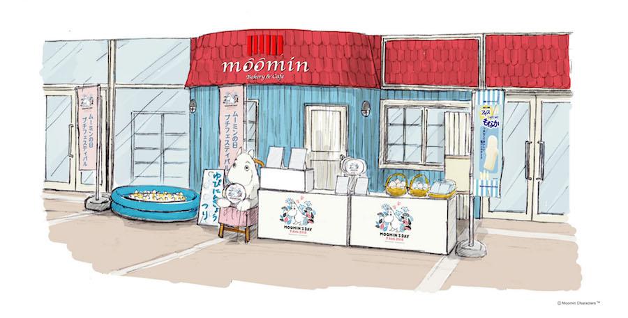 「ムーミンの日」を記念して、ムーミンベーカリー&カフェが夏のイベント開催[東京・水道橋]