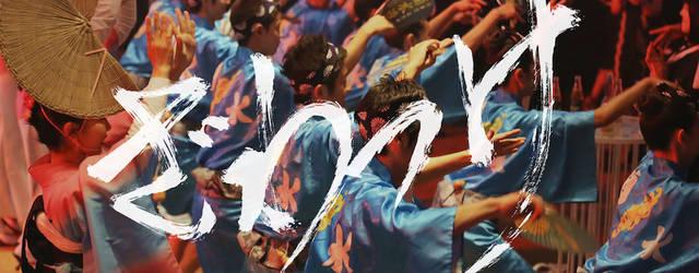 阿波踊り・盆踊り・DJ・縁日・屋台料理、夏の終わりを遊び倒す「MATSURI JAPAN」開催[東京・白金台]
