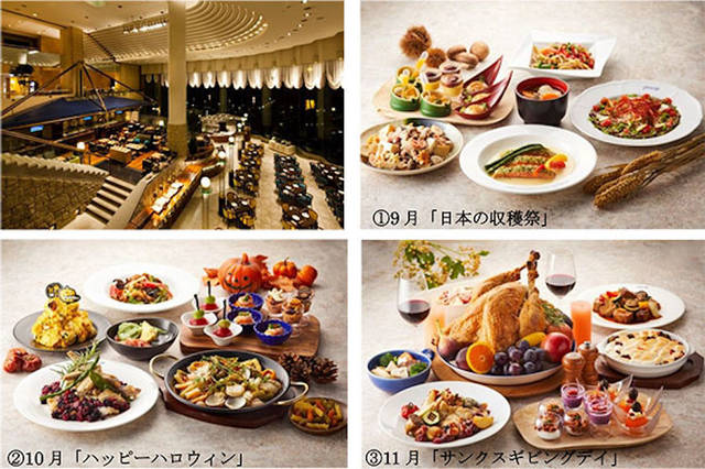 第一ホテル東京シーフォート、 秋の味覚を楽しむオータムバイキング開催[東京・品川]