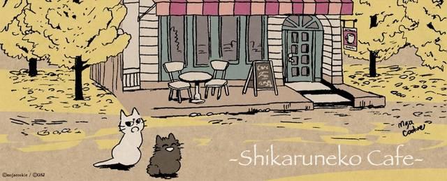 Twitterで話題騒然の「しかるねこ」のコラボカフェが期間限定オープン[東京・原宿]