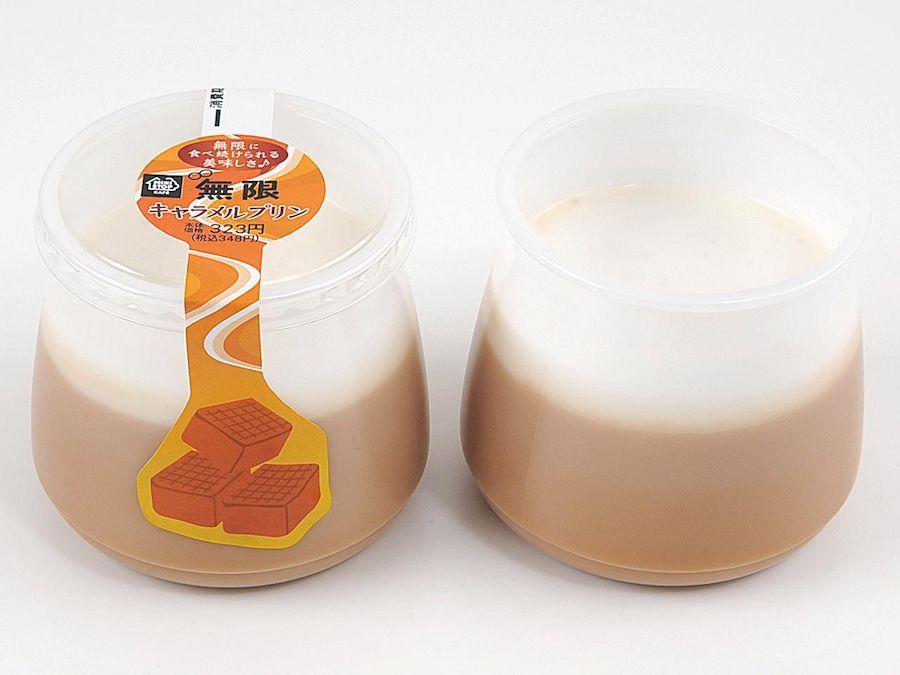 キャラメルとミルクソースのハーモニー、「無限キャラメルプリン」発売