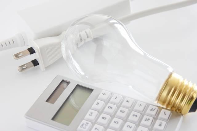 電気料金を安くしたいなら、「契約アンペア数」を見直そう!