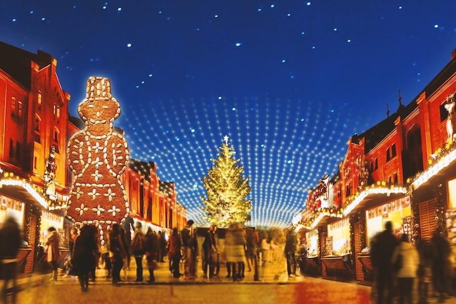 横浜赤レンガ倉庫、ドイツの古都をイメージしたクリスマスイベントを開催[神奈川・馬車道]