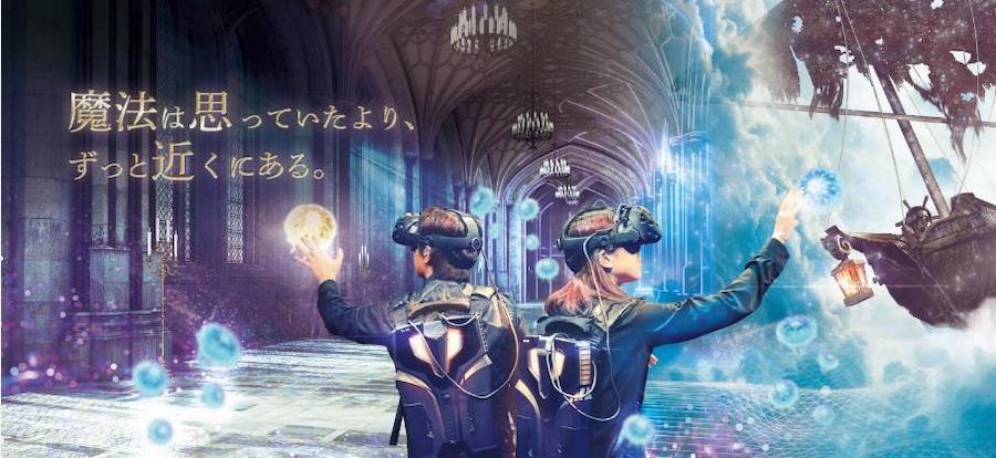 魔法じかけの体験型VRテーマパーク×カフェ「TYFFONIUM SHIBUYA」オープン[東京・渋谷]