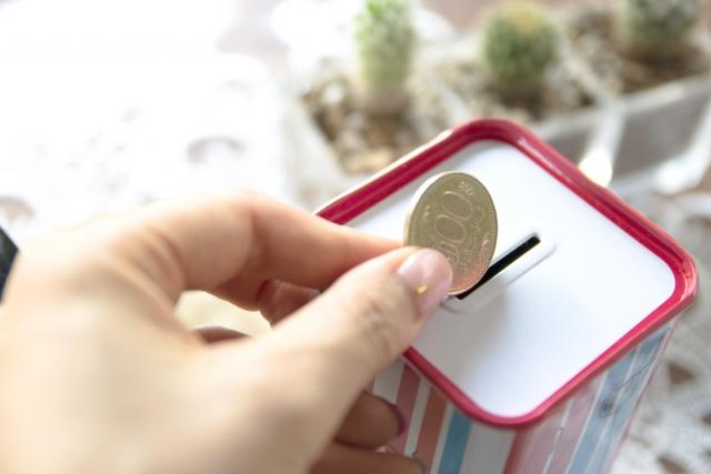 貯金のコツはここにあった! 行動経済学の教授に聞く500円玉貯金を成功させる方法