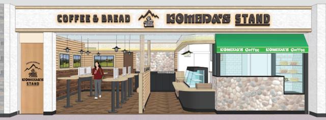 セルフサービス型店舗「コメダスタンド」がオープン