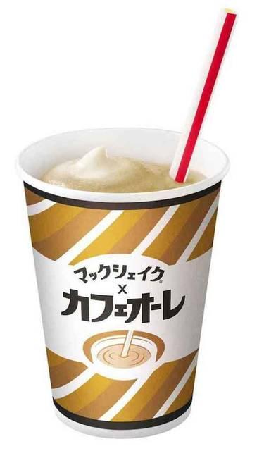 「マックシェイク × カフェオーレ」(Sサイズ:税込120円、Mサイズ:税込200円)