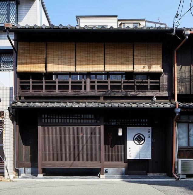 「京都漆楼わかさや」正面外観