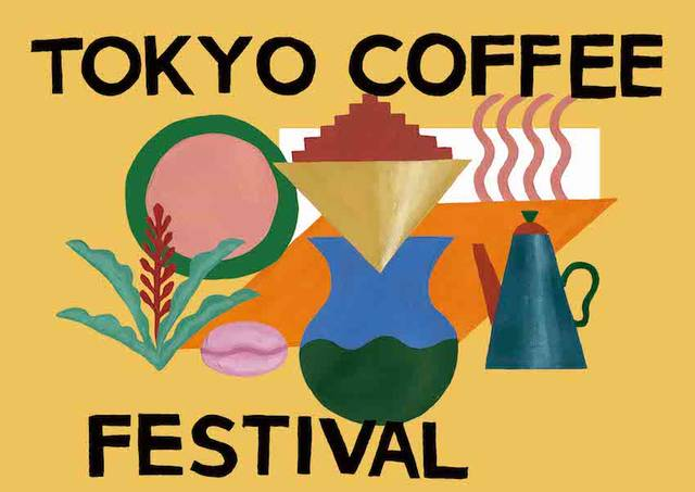 日本最大級のコーヒーイベント「TOKYO COFFEE FESTIVAL」を開催