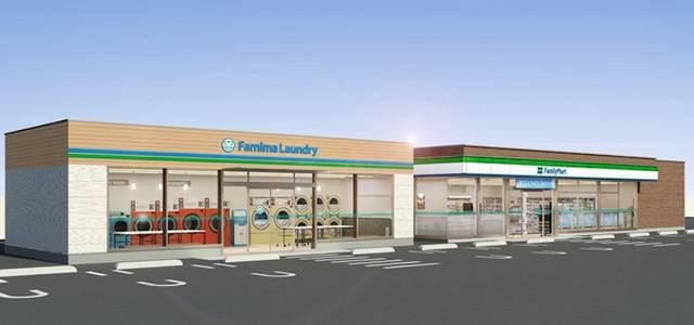 「Famima Laundry」店舗イメージ