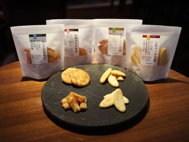 「TAG FOODS 02 煎餅」各460円(税別)