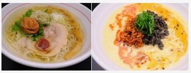 麺屋 義 メニュー『義★RED / BLACK担々麺』/『黄金の梅ぇぇ塩らぁめん』