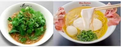 Ramen ドゥエ Edo Japan メニュー『レモン舞妓 香草いっぱいらぁ麺』『らぁ麺フロマージュ』