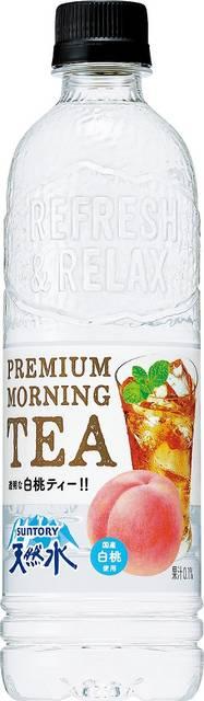 サントリー天然水PREMIUM MORNING TEA 白桃