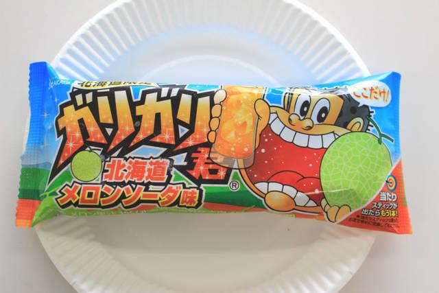 ガリガリ君北海道メロンソーダ味