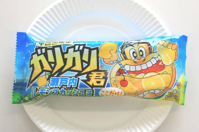 ガリガリ君瀬戸内レモンスカッシュ味