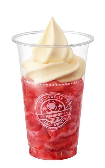ハロハロ 果実氷いちご 320円(税込)