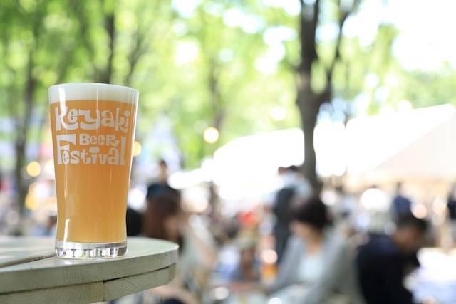 「けやきひろば 春のビール祭り」を開催 ※イメージ画像