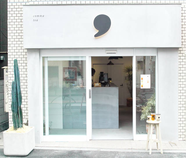「comma tea(コンマティー)」1号店の外観