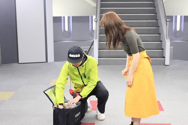 山城さくら_UberEats体験記14