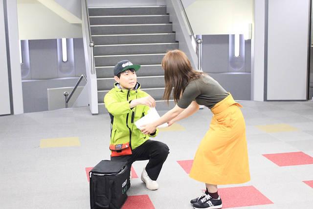 山城さくら_UberEats体験記15