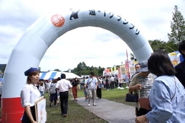 道の駅丹後王国「食のみやこ」にて「道ー1グランプリ2018」開催 ※過去の開催の様子