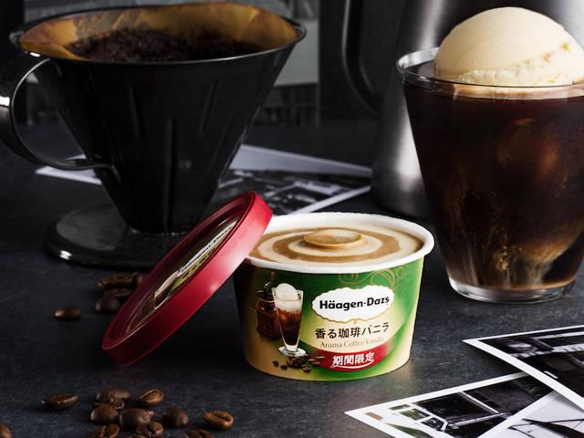 期間限定で、「香る珈琲バニラ」が今年も登場