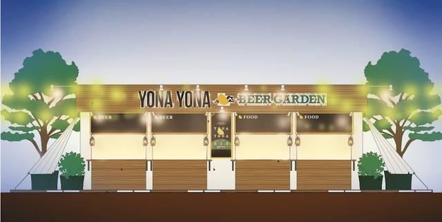 「グランピング」をイメージしたテント風のビール・フード提供スペース