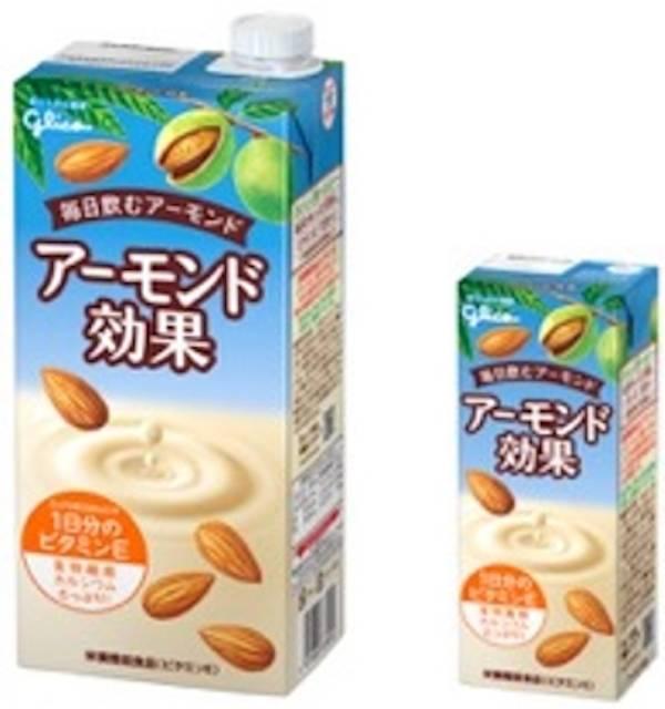 """アーモンドから作った """"これからのミルク""""「アーモンド効果」"""