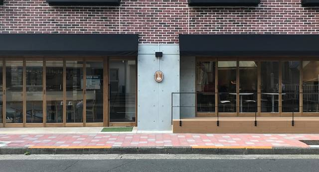 玄米特化型レストラン「レストラン GENMAI GENKIDO」がオープン