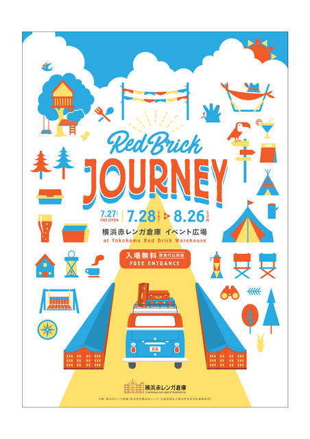 「Red Brick JOURNEY」広告ビジュアル