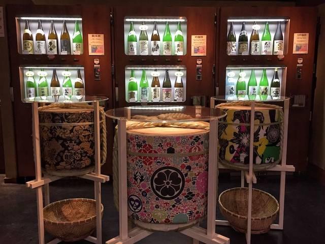 関東唯一の自動利き酒マシン