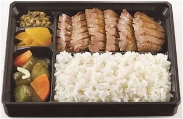 1位・牛たん かねざき「厚切り牛たんステーキ弁当」2,000円(税込)