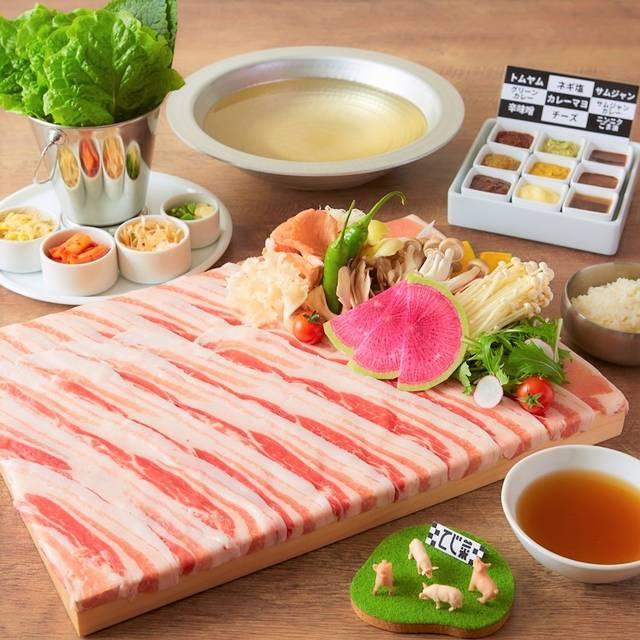 """鹿児島県産豚 """"スターポーク"""" のロース肉とバラ肉を使用"""