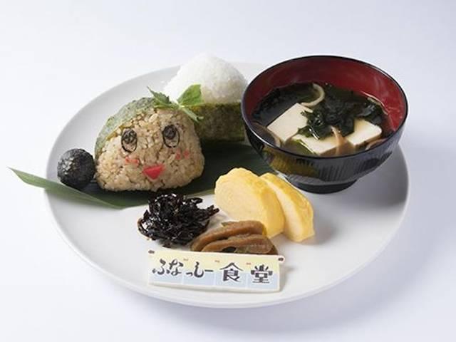 「フナのおにぎり定食」980円