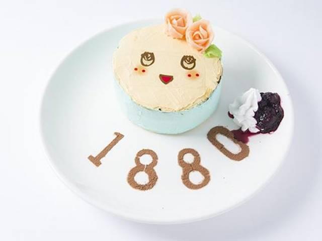 1日20個限定「ふなっしーのお誕生日ケーキ」1,480円