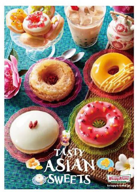 アジアの代表的なデザートをイメージした「TASTY ASIAN SWEETS」を期間限定販売