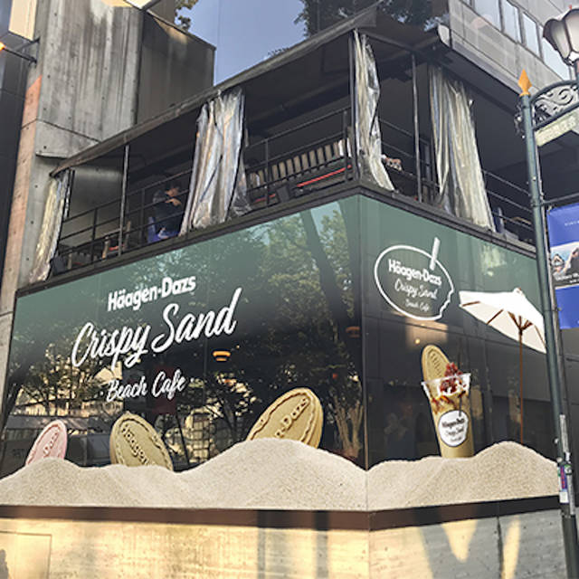"""期間限定「Häagen-Dazs """"CRISPY SAND BEACH CAFE""""」がオープン"""