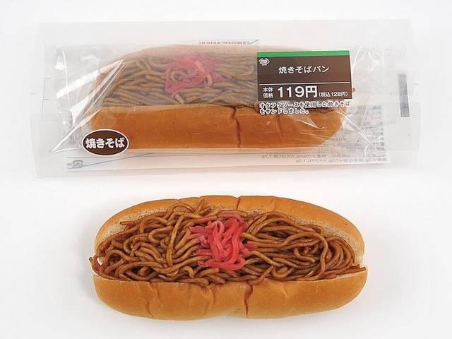 「焼きそばパン」(通常価格・税込128円→セール価格・税込118円)