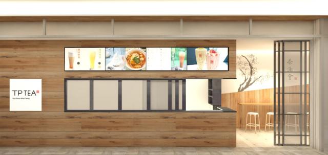 新宿駅新南エリア「ニュウマン新宿」のエキナカ(改札内)にオープン