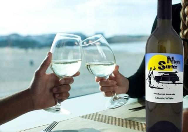 オーストリアワインで乾杯!