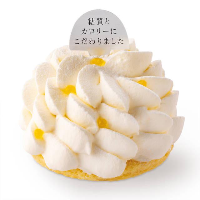 「マスカルポーネとマンゴーのムース」(648円)