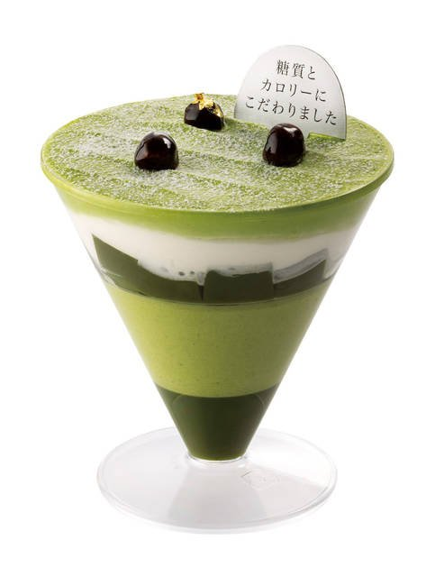 「抹茶のパルフェ」(648円)