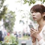 格安SIMの最安プランを探そう! 安く契約できるMVNOを紹介♪