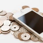月額1,000円以下のデータ専用格安SIMをまとめて紹介!
