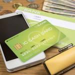格安SIMの料金は銀行引き落としでも支払える!